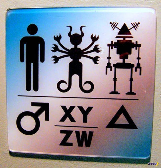 Туалетные фантазии