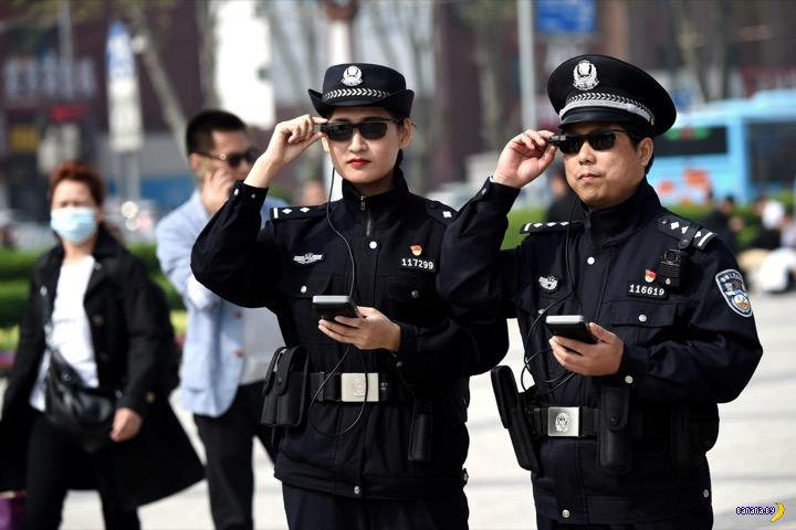 Китайские эксперимент с распознаванием лиц продолжается