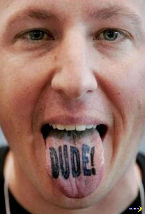 Татуировки на языке