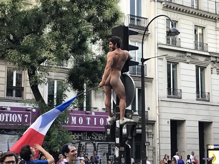 Выражение радости по-французски