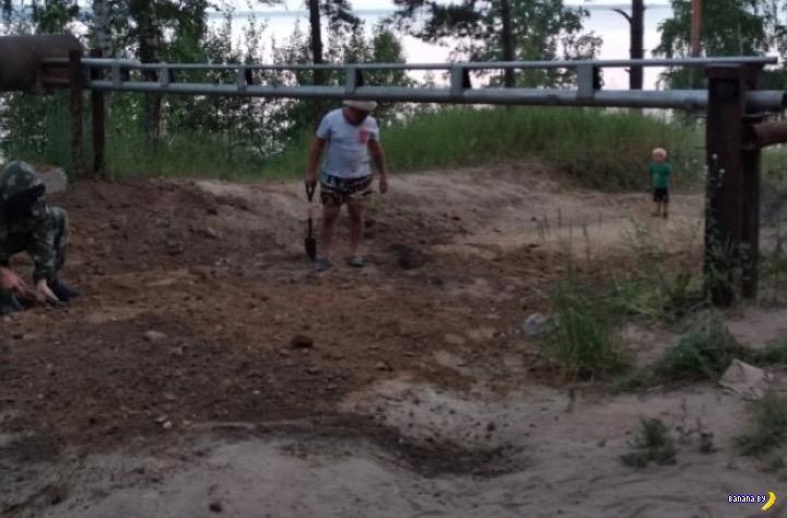 Копают подкоп под шлагбаум