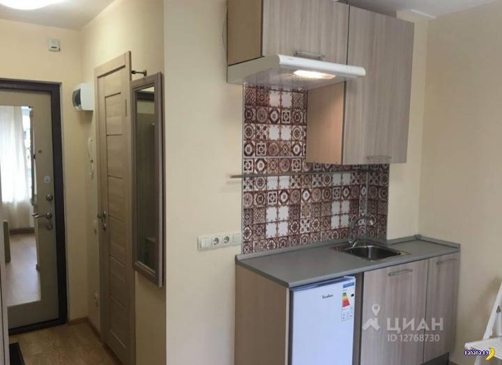 Кому квартиру в 11,6 м²?