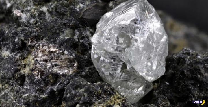 Нашли много алмазов, теперь надо их достать