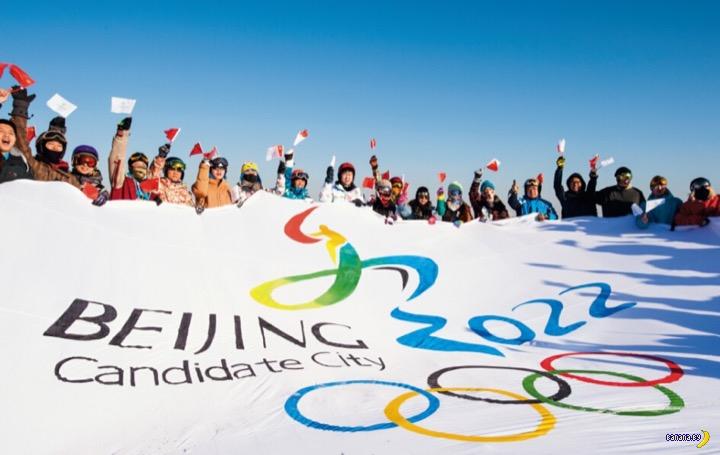 Новые дисциплины на Олимпиаде 2022 в Пекине