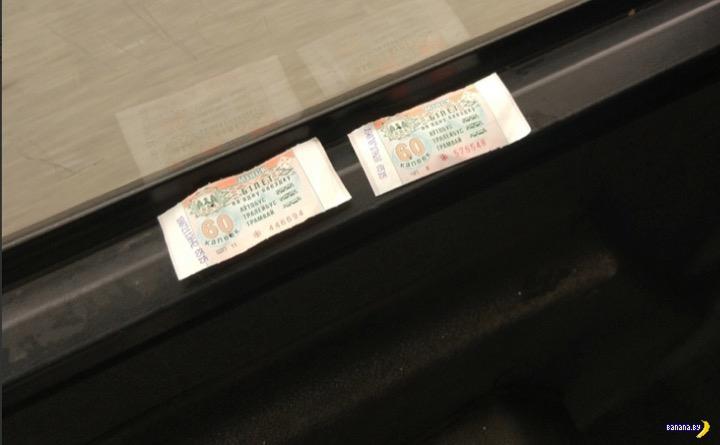 Как вы относитесь к шарингу билетов?