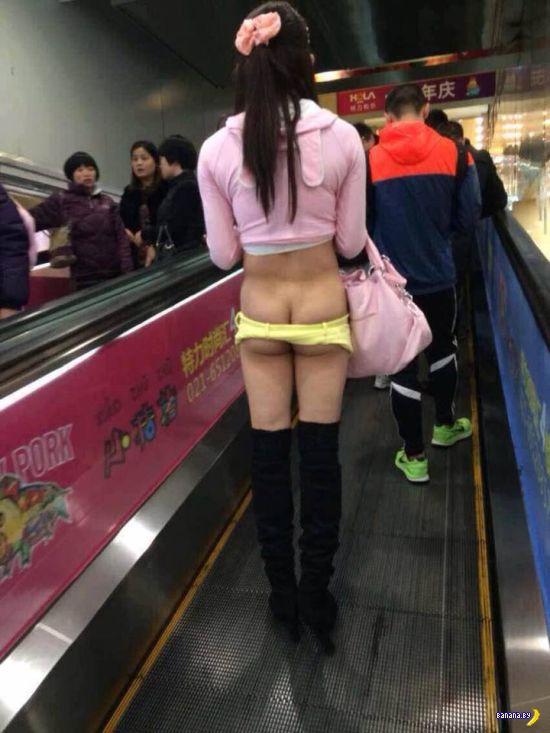 С этими шортами определённо что-то не так!