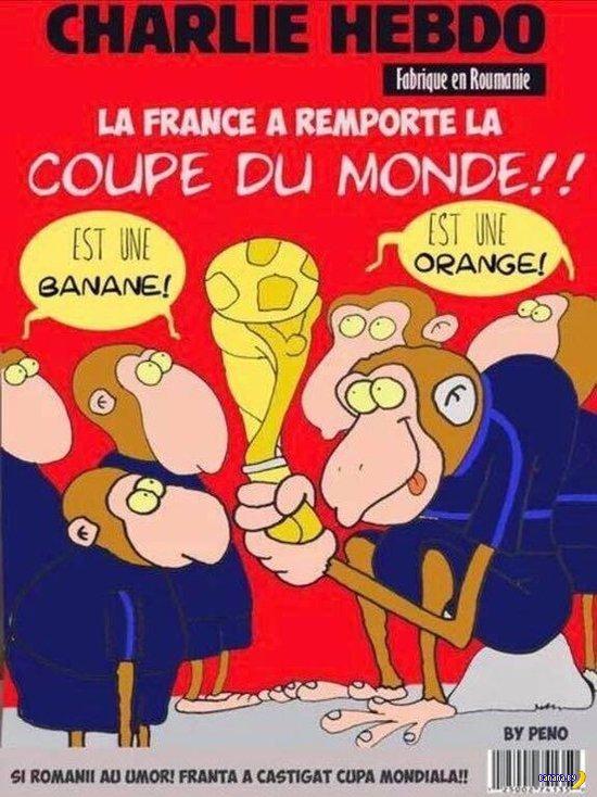 Расистская выходка Charlie Hebdo