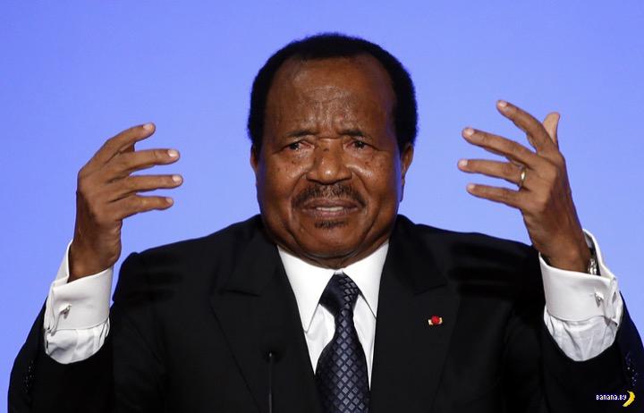 Политический долгожитель из Камеруна