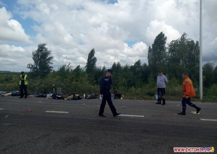 Белорусские туристы погибли в Украине - ОБНОВЛЕНО