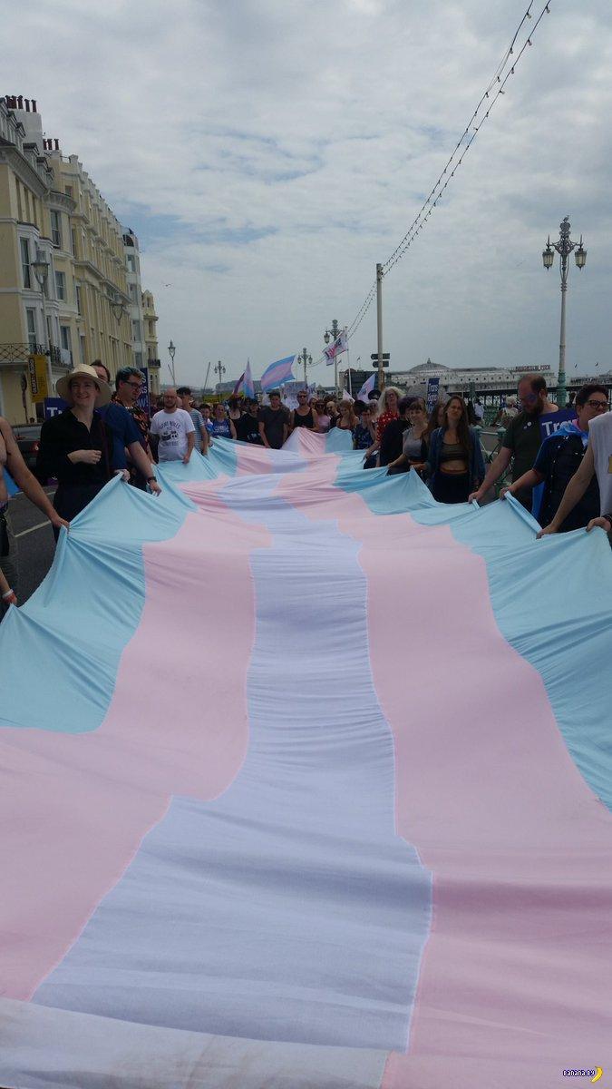 Транс-парад в Брайтоне