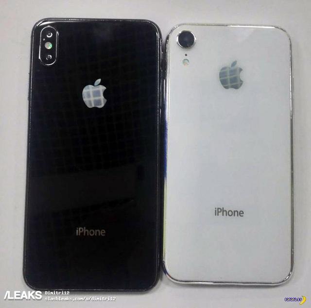 Утечка фотографий новых iPhone