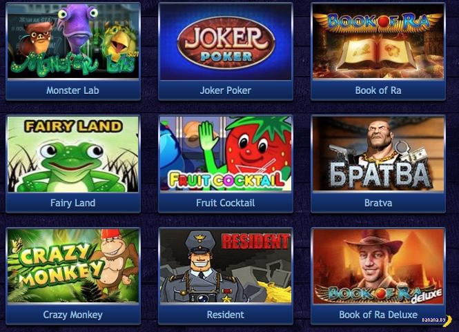 Стоит ли испытывать удачу в Вулкан казино?