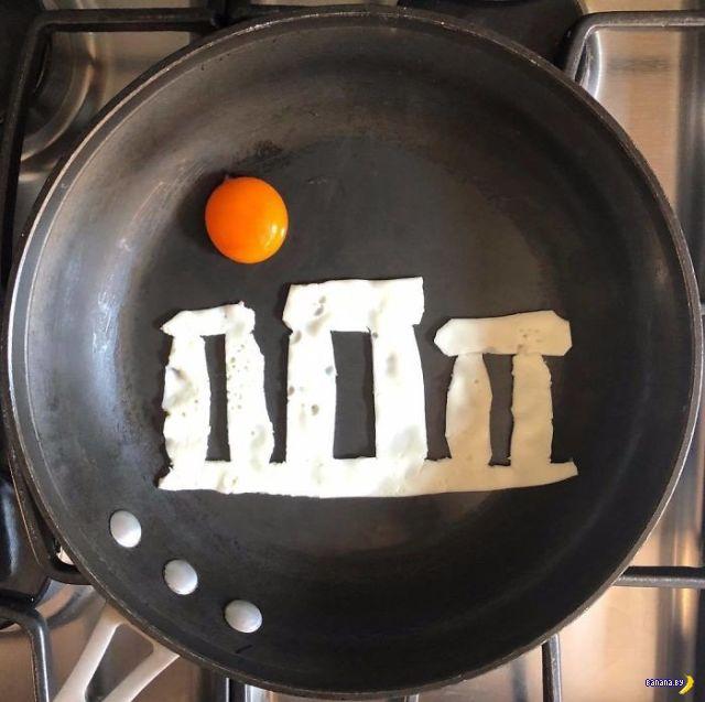 Завтраки как искусство
