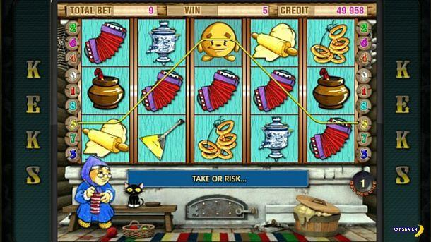 Лучшие условия для игроков в казино Вулкан