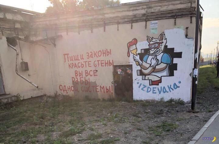 Приключение Забиваки на станции МЦК Ростокино - ОН ВЕРНУЛСЯ!