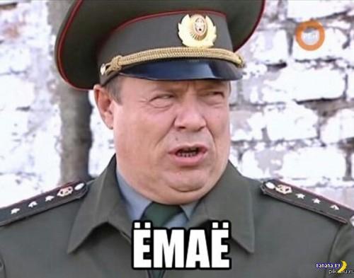 Белорусский прапорщик год выносил оружие из части