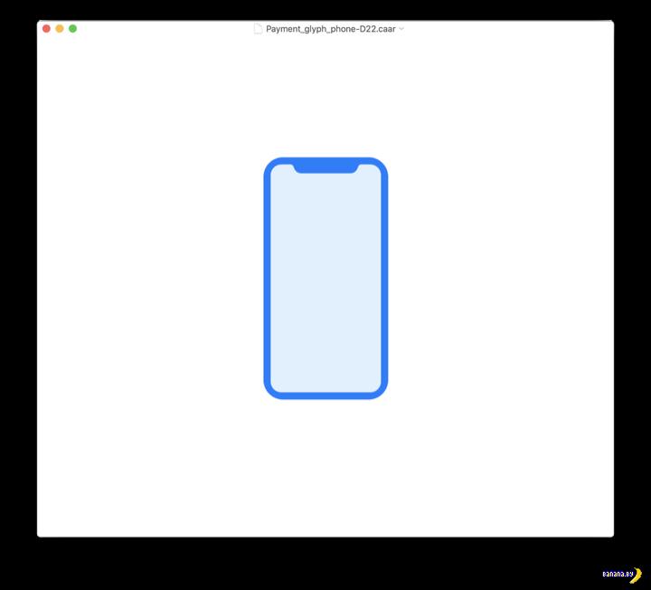 Новые устройства от Apple - утечка!