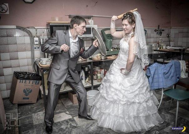 Свадебные кошмары - 57