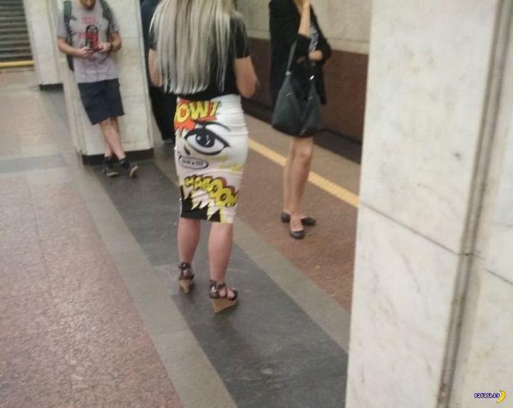 Самые модные люди Беларуси!