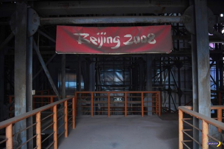 Олимпиада в Пекине: не пригодилось...