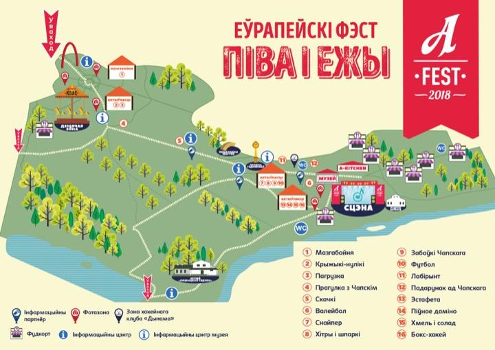 Секретная карта A-Fest