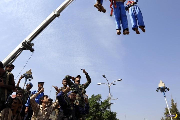 Как казнят преступников в Йемене