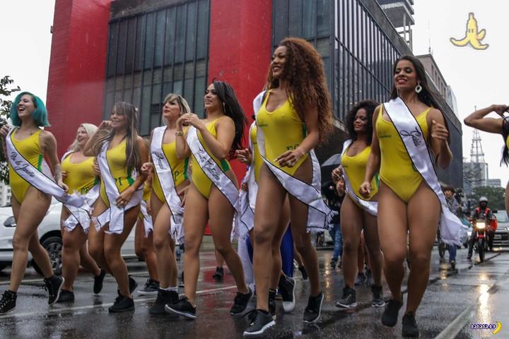 А вот и девочки с конкурса красоты поп Miss Bumbum 2018