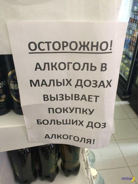 А тем временем в России - 154