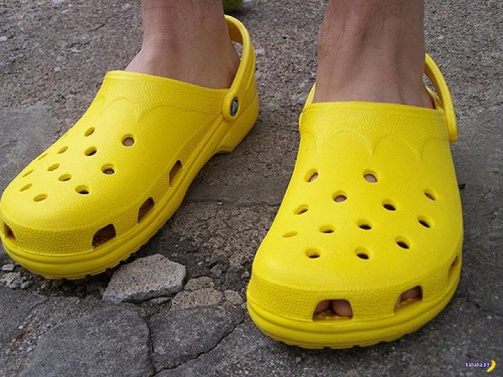 Закат эпохи Crocs