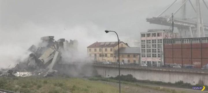 В Италии обрушилась 200-метровая секция моста