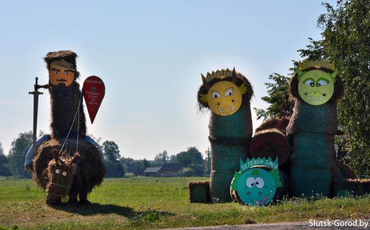 Конкурс соломенных фигур проходит в Слуцком районе