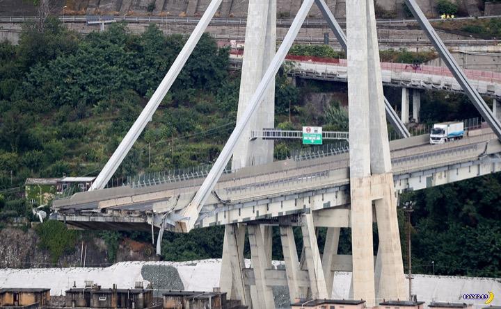 Обрушение моста в Генуе –фотографии и подробности