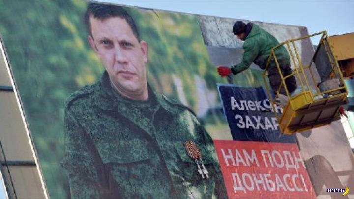 В ДНР и ЛНР отменили выборы