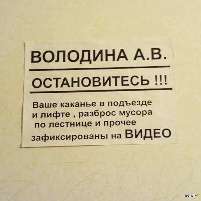 А тем временем в России - 155