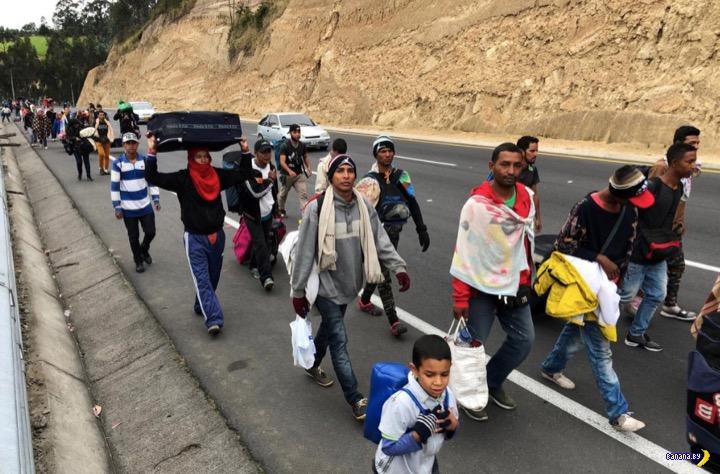 Венесуэльцы массово сваливают из страны