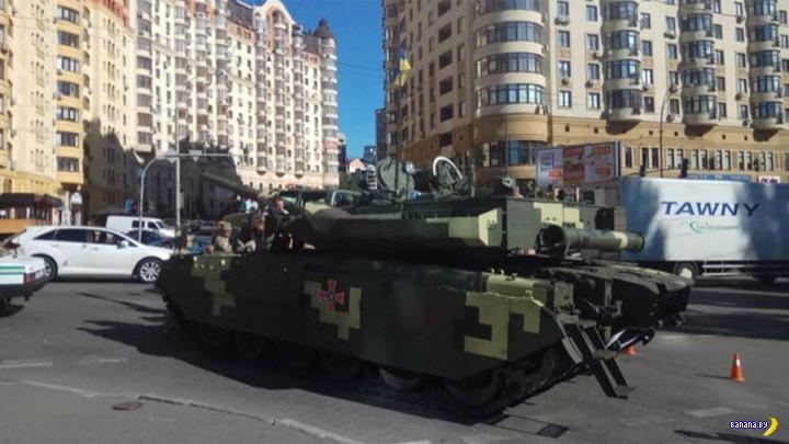 В Киеве на репетиции парада заглох танк