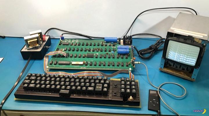 Редчайший компьютер Apple I уйдёт с молотка