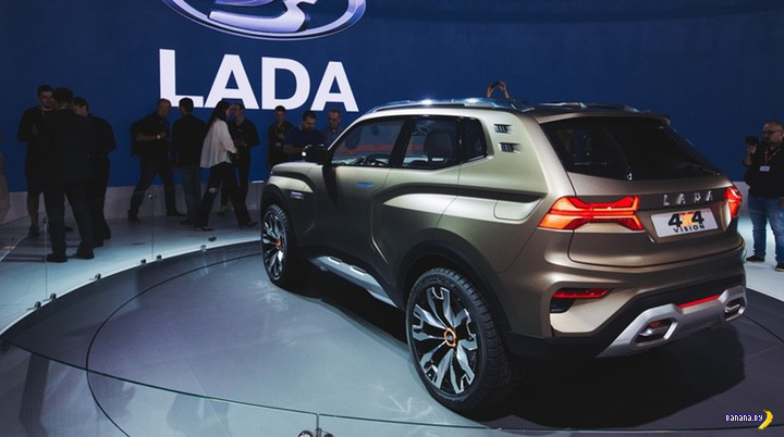 В Москве показали концепт Lada 4x4 Vision