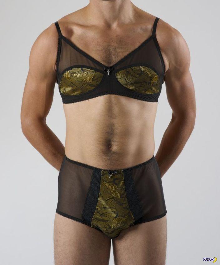 Почему-то есть вот такое мужское белье