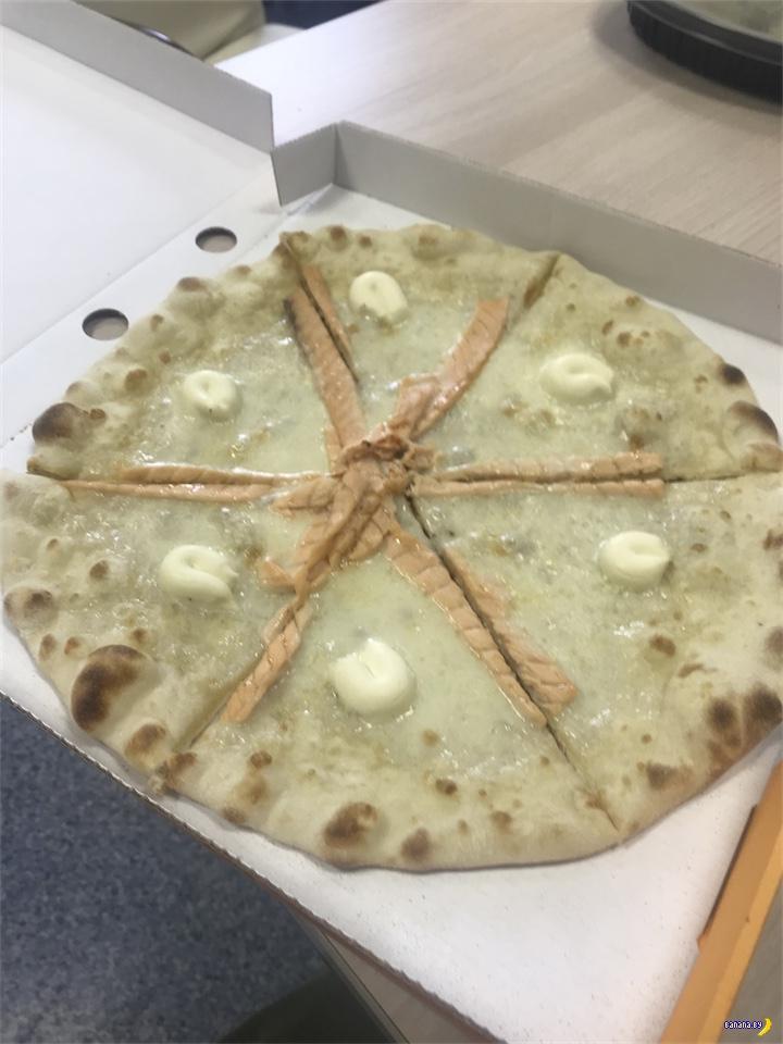 Пицца на картинке и пицца в реальности