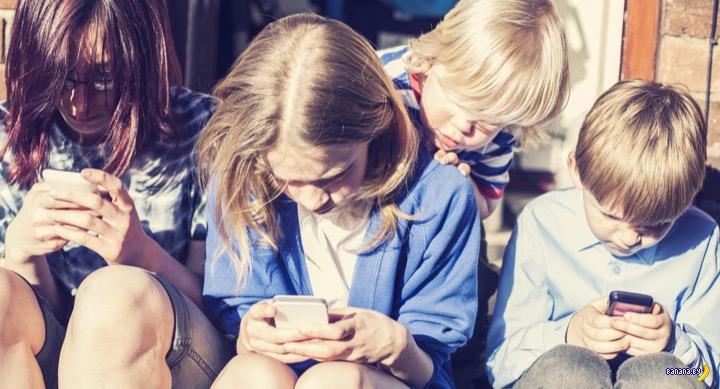 Школьники и цифровое неравенство