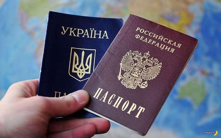 Украина мечтает про визовый режим с РФ, но боится