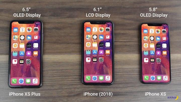 Шпионы узнали стоимость новых iPhone
