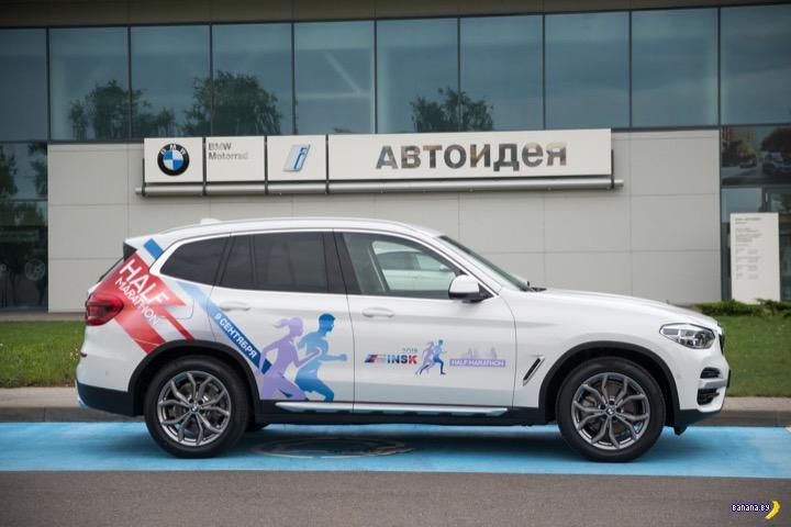В Минске можно будет побегать за электрическим BMW i3