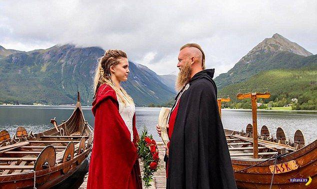 Свадьба по обрядам викингов