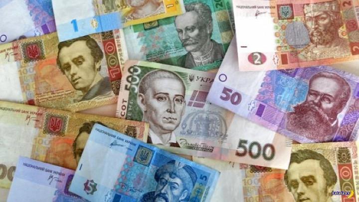 Статистика по зарплатам в Украине