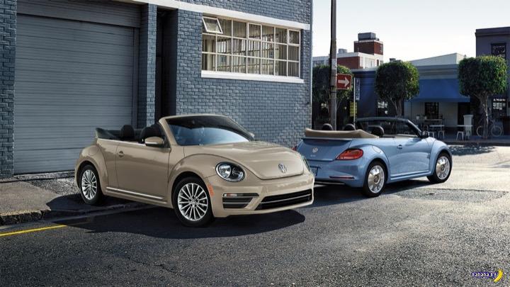"Volkswagen закрывает линейку ""Жуков"""