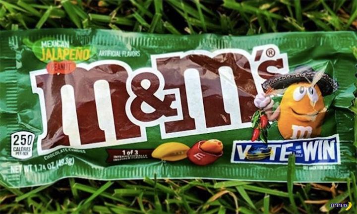 Новый вкус M&Ms