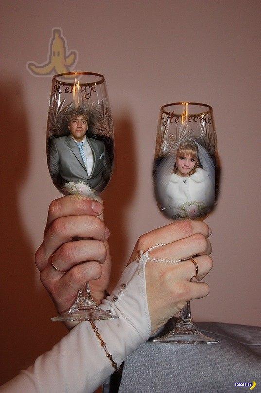 Свадебные кошмары - 60