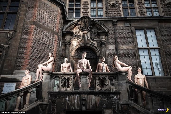 Студенты Кембриджа раздеваются ради хороших дел